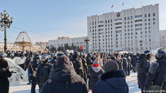 Акция протеста в Хабаровске 23 января