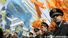 Demonstranten blockieren ukrainisches Verfassungsgericht