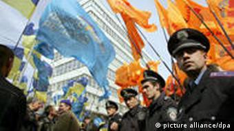 Во время одного из митингов в Киеве
