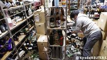 Japan | Starkes Erdbeben in Ikwai Fukushima Prefäktur