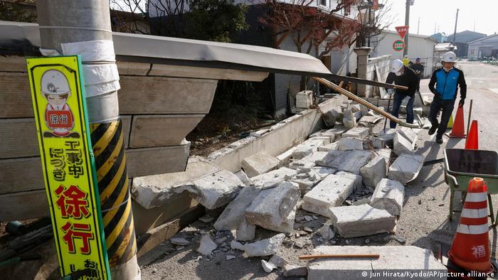 Erdbeben Japan Präfektur Fukushima | Kunimi
