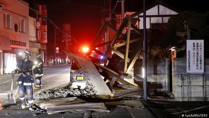 Erdbeben Japan Präfektur Fukushima | Koori