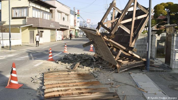 Землетрясение в Японии, февраль 2021