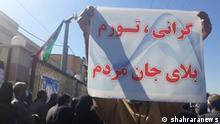 Iran | Demonstrationen | Niedrige Renten