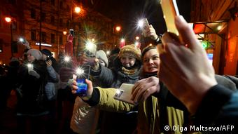 Акция протеста с фонариками 14 февраля 2021 года, Санкт-Петербург