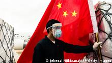 Weltspiegel 15.02.2021 | Corona |Simbabwe Harare | Lieferung Impfstoff aus China