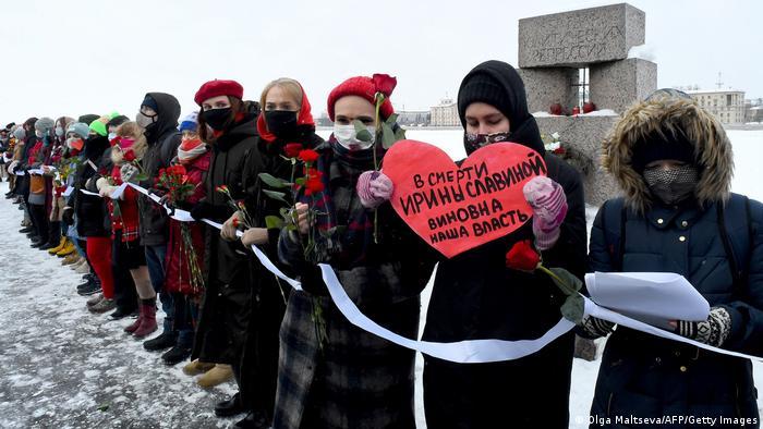 Женская акция протеста 14 февраля 2021 года, Санкт-Петербург