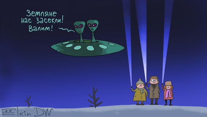 Флешмобы с фонариками за Навального: что считать успехом? Карикатура Сергея Елкина