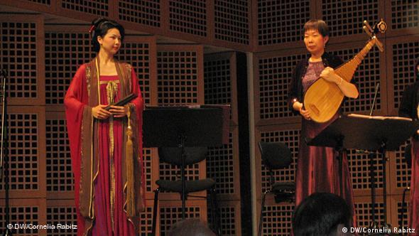 Schumann auf taiwanesisch Flash-Galerie
