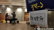 Bangladesch Dhaka | Coronakrise: Impfstart