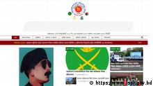Screenshot Website Inter-Services Public Relations (ISPR) Bangladesh