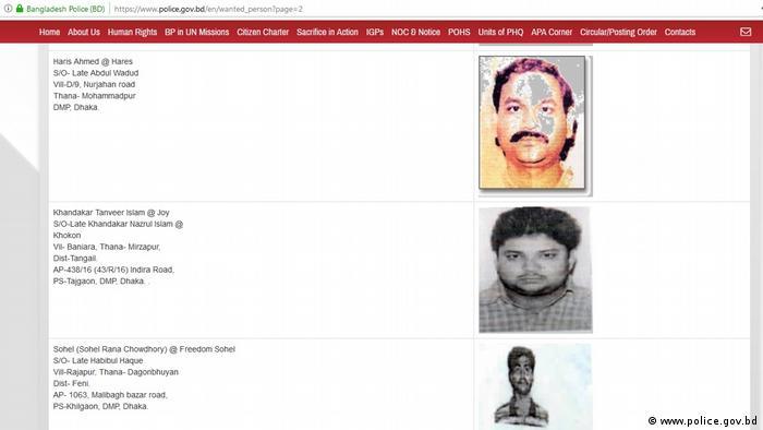 Screenshot Webseite der Polizei von Bangladesch