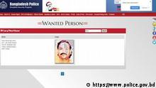 Screenshot Website Bangladesh Gesuchte Personen https://www.police.gov.bd/en/wanted_person?page=2