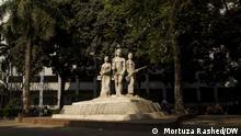 The University of Dhaka, Bangladesh's oldest university, started its academic activities on July 1, 1921