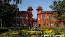 Bangladesch | Universität in Dhaka