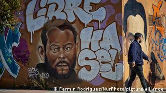 Граффити в Гранаде с требованием освободить Пабло Хаселя