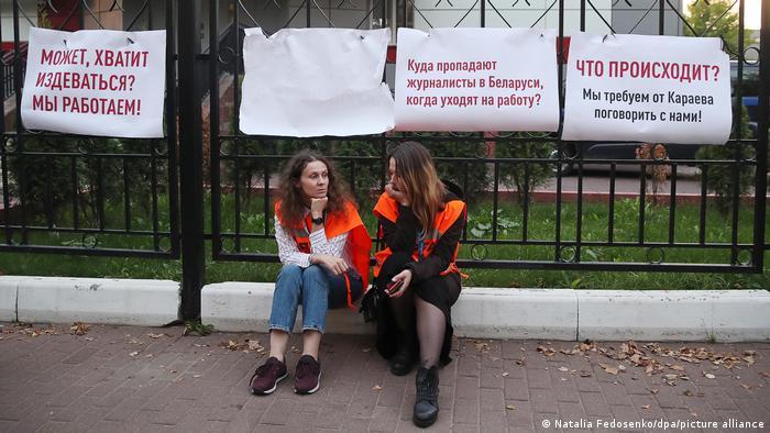 Журналисты в Беларуси бьют тревогу