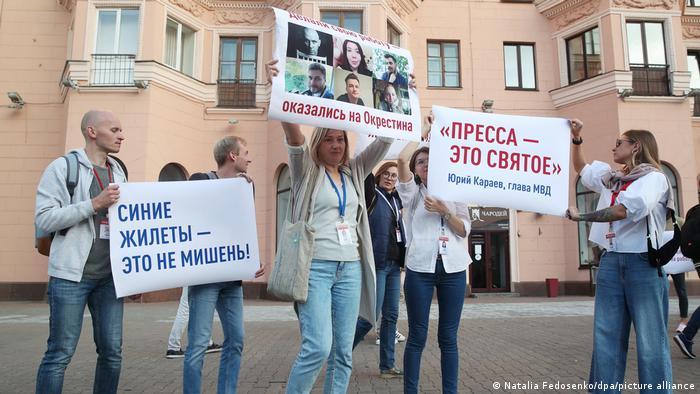 Акция в поддержку задержанных белорусских журналистов (сентябрь 2020 года)