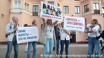 Выступления в защиту свободной прессы в Беларуси, сентябрь 2020 года