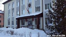 Weißrussland | Oktjabskij Gerichtsgebäude in Mogilev