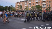 Belarus Proteste in Brest, August, 2020 Foto: DW Korrespondent in Brest Ales Petrovitch