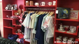 В магазине национальной символики Князь Витовт