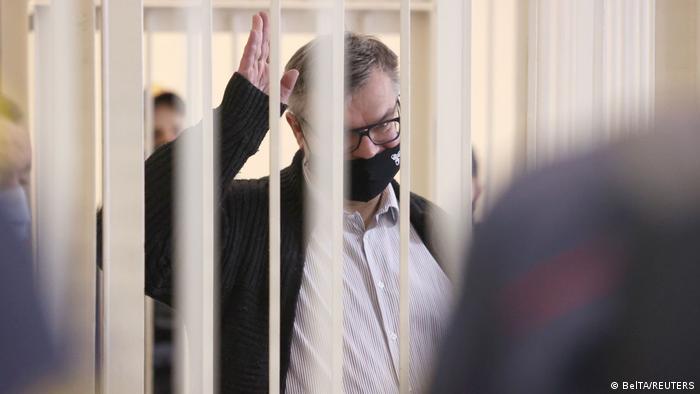 Экс-глава Белгазпромбанка Виктор Бабарико