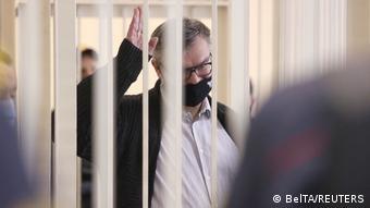 Виктор Бабарико во время судебного процесса, 17 февраля 2021 года