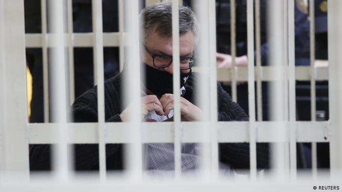 Виктор Бабарико в ходе судебного процесса
