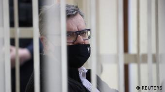 Виктор Бабарико в суде по делу Белгазпромбанка, 17 февраля 2021 года