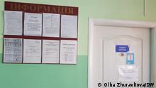 Ukraine bereitet sich zur Impfkampagne gegen COVID-19 vor. via Olena Perepadya