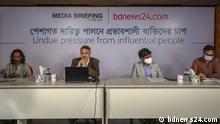 Bagladesch PK bdnews24.com