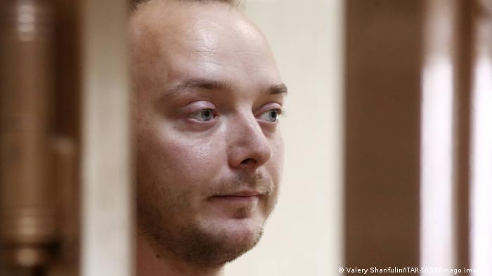 Российский журналист Иван Сафронов