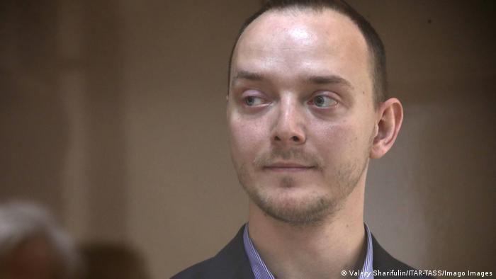 Журналист Иван Сафронов