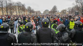Акция протеста в Москве 31 января 2021 года