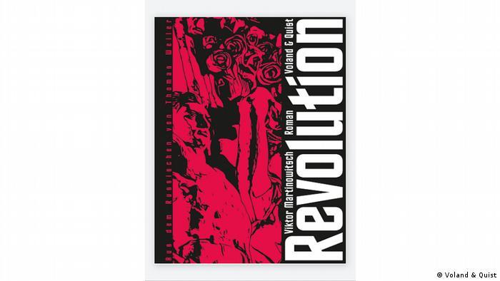 Немецкоязычное издание Революции Виктора Мартиновича
