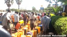 Äthiopien I Benzinknappheit in Bahir Dar