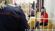 Belarus Justiz l Borisevich und Sorokin, Gerichtsverhandlung Minsk