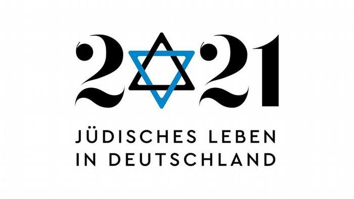 2✡21. Еврейская жизнь в Германии. Логотип юбилейного года