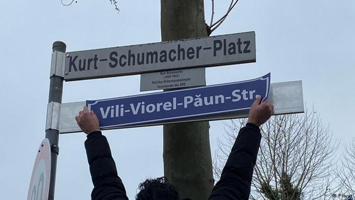 Locul unde a fost ucis tânărul Vili Viorel Păun a primit temporar numele victimei