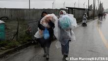 Griechenland Lesbos | Flüchtlingslager Kara Tepe
