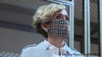 российская активистка Анастасия Шевченко