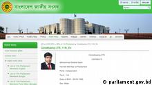 Screenshot Website Bangladesh Parlament