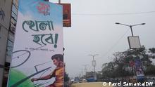 Bangladesch Partei Slogans