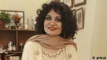 DW Urdu Blogerin Rabia Al raba