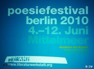 Φεστιβάλ Ποίησης 2010