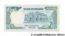 Sudanesisches Pfund, 1-Pfund-Banknote