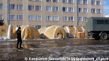 Ukraine | Coronavirus | Mobildes Hospital