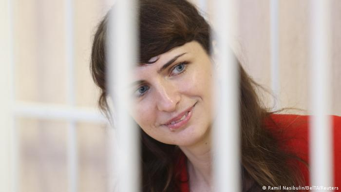 Журналистка Катерина Борисевич