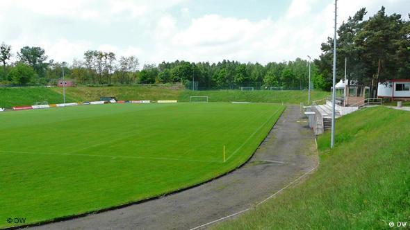 Футбольная площадка в Jägerpark